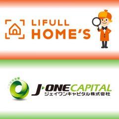 これからの日本経済を見据えた、本当にあなたに必要な資産運用【 LIFULL HOME'S × JONE CAPITAL 共催セミナー 】